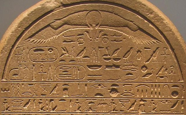 Ancient Egyptian stele