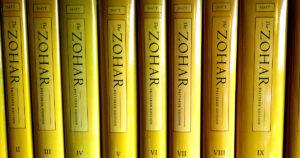 The Pritzker Zohar