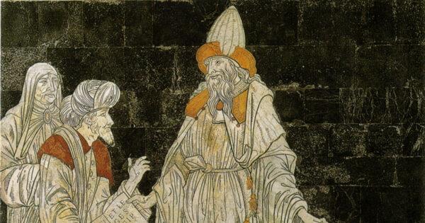 Hermes Trismegistus at the Siena Cathedral